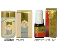 Royajelly Propolis